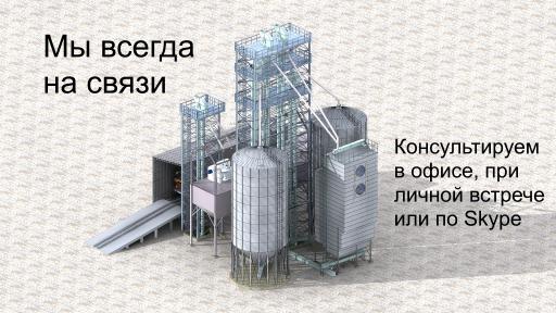 Мордовские элеваторы элеватор буровой фото